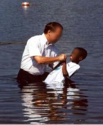 Baptist Drownin'